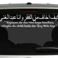 Cutting Sticker / Stiker Kaca Mobil Kaligrafi Islam Indah Islami Quote
