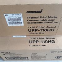 kertas printer usg sony UPP 110 HG