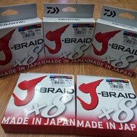 Senar Daiwa J Braid X8 PE 1