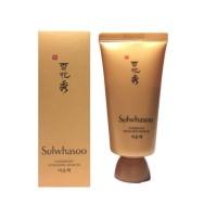 Sulwhasoo Overnight Vitalizing Mask EX - 30 ml
