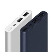 Original 100% Powerbank Xiaomi Mi Pro 2i 10000 mAh Slim Power Bank