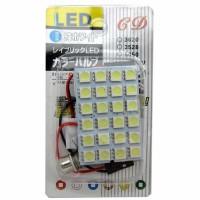 lampu led plafon 24 led mobil yaris