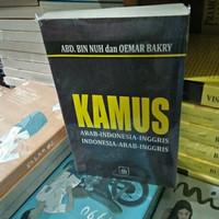 Kamus - ARAB - INDONESIA - INGGRIS - INDONESIA - ARAB - INGGRIS