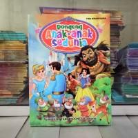 Buku cerita anak, Dongeng Anak-anak Sedunia
