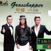 Cd Grasshopper (3Cd) (Original)
