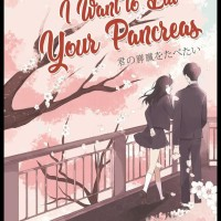 I Want To Eat Your Pancreas (New Cover)