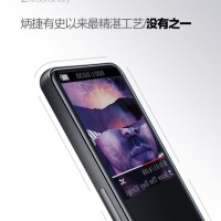 Benjie A20 Bluetooth Portable HIFI DAP / Digital Audio Player - Black