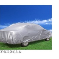 New ACC M Body Cover Sarung Baju Selimut Mobil Universal