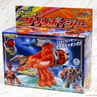 Kyutama Combine - DX Sasori Voyager - Uchu Sentai Kyuranger
