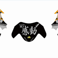 DECAL YAMAHA NMAX MOTIF SUN AND MOON FILE CORELDRAW SIAP PRINT