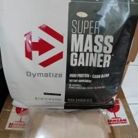 Eceran Gainer Gainmass Dymatize Elite Super Mass 2lb 900 Gram BPOM.