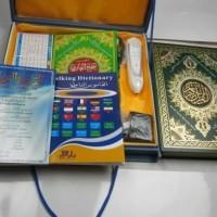 Quran Pena Digital