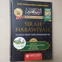 Original | Buku AR RAHIQ AL MAKHTUM Sirah Nabawiyah | Shafiyyurrahman