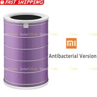 Xiaomi Replacement Filter Antibacterial Version For Mi Air Purifier