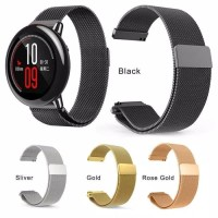 Xiaomi Huami Amazfit Pace Stratos Milanese Magnet Stainless Strap Band