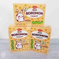 Monde Baromon Cookies
