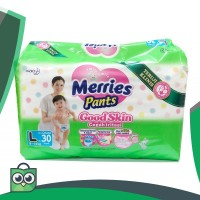 Merries Pants M34 / L30 / XL26