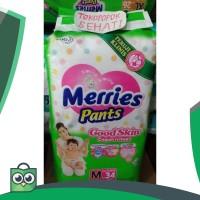 MERRIES PANTS GOOD SKIN S26/M34/L30/XL26 @TOKOPOPOKSEHATI