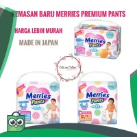 M28 / L22 / XL19 - MERRIES PREMIUM PANTS