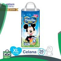MamyPoko Popok Celana Extra Dry - XL 26