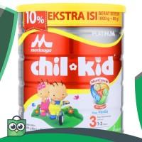 Morinaga chil kid(chilkid) platinum 800 gram vanila / madu 10% exp