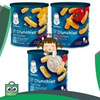 GERBER LIL CRUNCHIES CHEDDAR 42gr / Gerber Lil'crunchies / Gerber