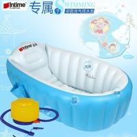 Bak Mandi Bayi / Bath Up Bayi / Kolam Mandi bayi / Baby Bath Up