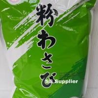Wasabi Powder 1KG Best Seller!