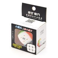 QiYi Mini Pillowed 3x3 Keychain Cube - Rubik gantungan kunci
