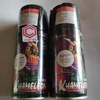 Samurai Paint Dempul Putty Primer KP1*** Cat Semprot Aerosol