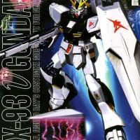 Bandai Gundam Master-Grade Kits 1/100 MG Nu Gundam