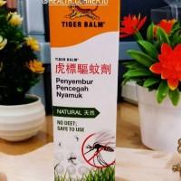 Tiger Balm Mosquito Repellent Spray 60 ml