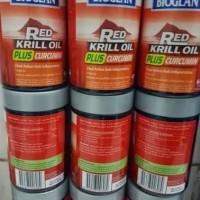 bioglan red krill oil plus curcumin 60 caps