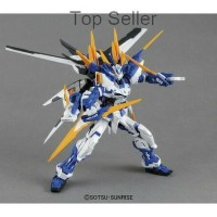 Daban MG 1/100 Gundam Astray Blue Frame D