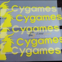 SPONSOR CYGAMES KUNING
