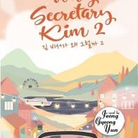 Buku Novel WHY SECRETARY KIM 2