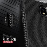 Samsung Galaxy J3 Pro 2017 Case Shockproof Anti Slip Slim Black Matte