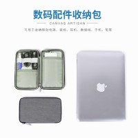 Tas / Dompet Handphone Charger Power Bank A589