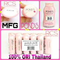 [ BB Powder Pink ] PONDS MAGIC POWDER ~ Bedak Tabur ~ 100%ORI THAILAND