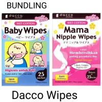 Bundling Baby Wipes dan Mama Nipple Wipes Isi 25