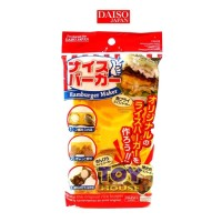 Daiso Japan Hamburger Maker Cetakan Burger Nasi
