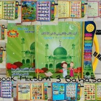 E-Book Muslim 3 Bahasa (Indonesia, English, Arabic)