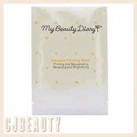 My Beauty Diary Collagen Firming Mask - My Beauty Diary Masker Wajah