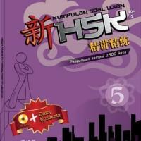 HSK 精讲精练 Level 5 - Edisi Legacy