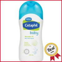 Cetaphil Baby Massage Oil with Shea Butter 200ml