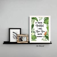 Poster & Pigura Motivasi - QS Ibrahim 7 - Dekorasi Rumah Islami