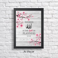 Dekorasi Poster Islami - Indeed Allah is The Best of Planners - Pigura
