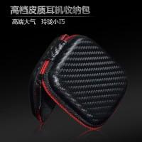 Earphone Headphone Case Motif Carbon . KNOWLEDGE ZENITH