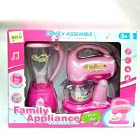 mainan anak perempuan / mixer + blender /family appliance