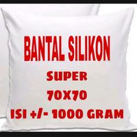 bantal SUPER sofa/kursi polos putih kursi/sofa 70 x 70